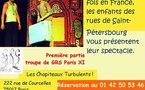 Mardi 28 juin à 19h30 Upsala-Tsirk aux Chapiteaux Turbulents !