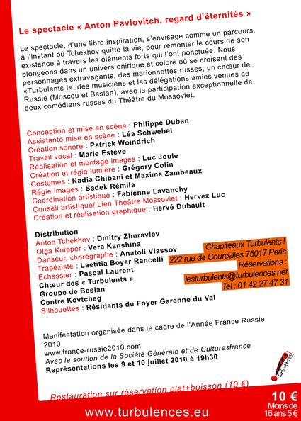 Le spectacle « Anton Pavlovitch, regard d'éternités » le 9 et 10 juillet à 19h30