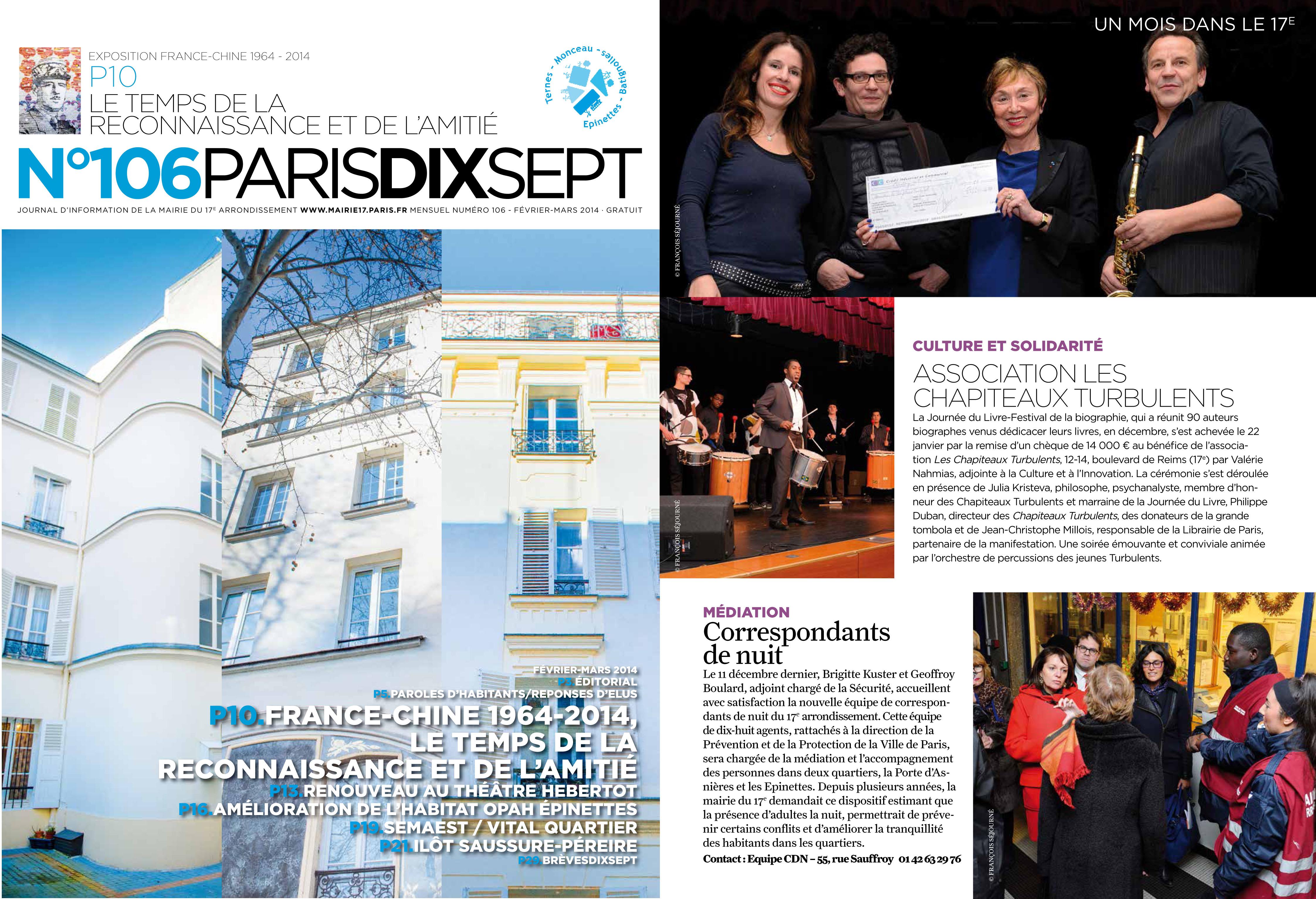 N° 106 de Paris 17
